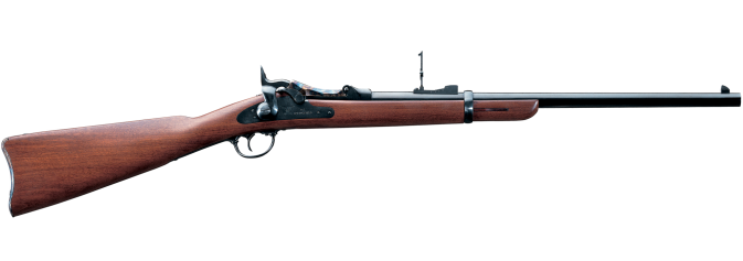 springfield-trapdoor-carbine